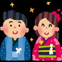 half_seijinshiki