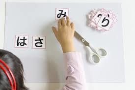 朗報!『日本語が第一外国語』に...